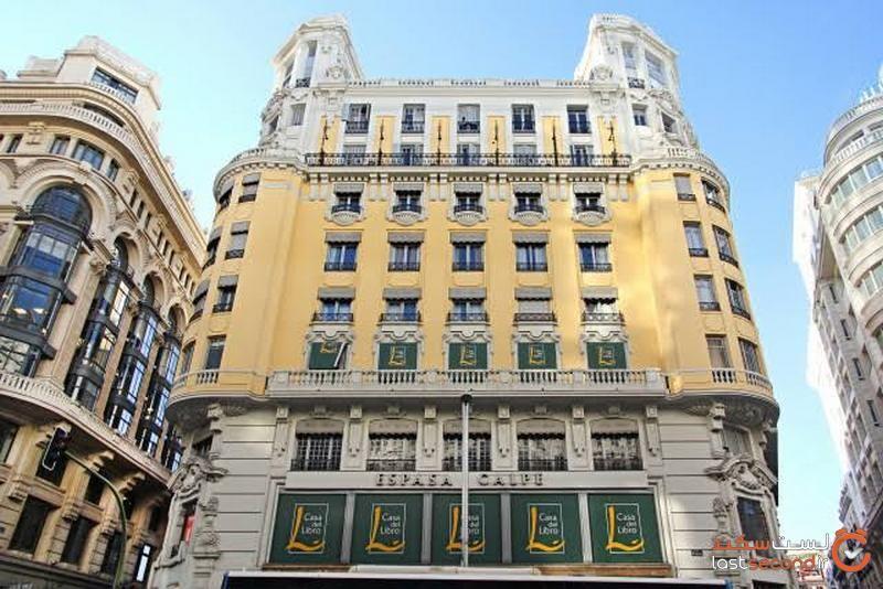 هتل رونالدو