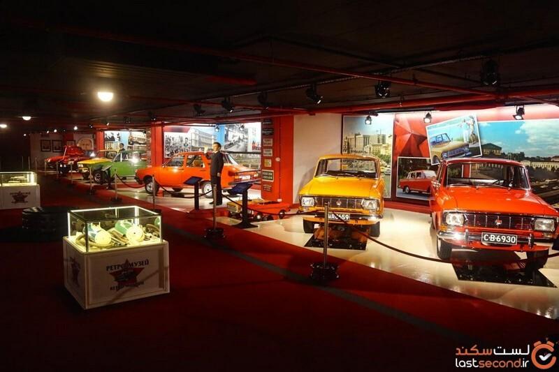 موزه بغارستان