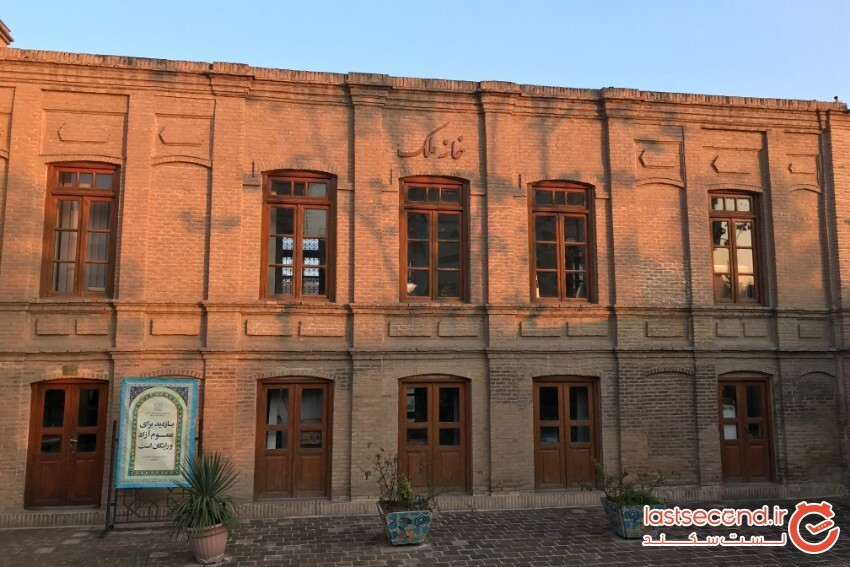 خانه حاج ملک مشهد