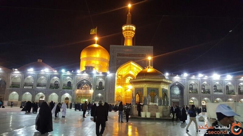 راهنمای سفر مشهد