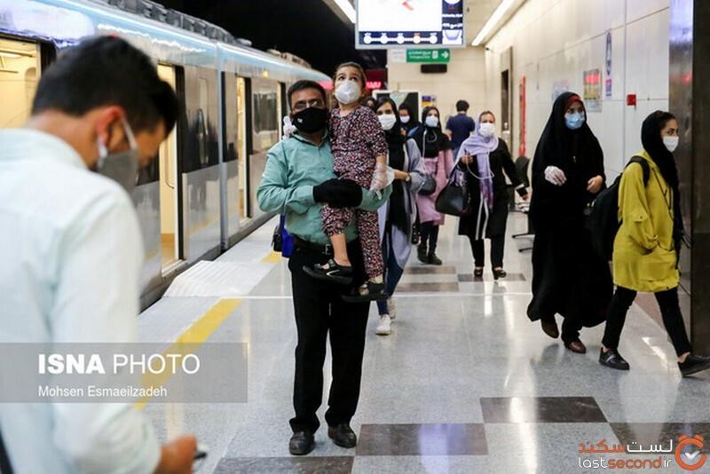 مترو مشهد