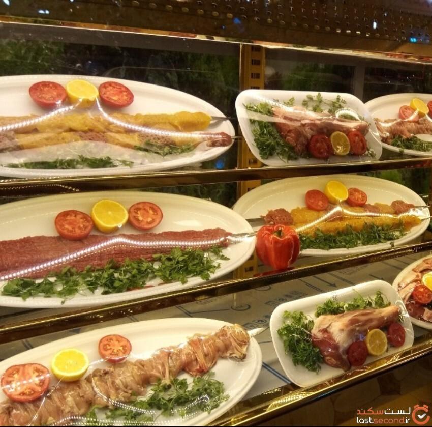 غذاهای مشهد