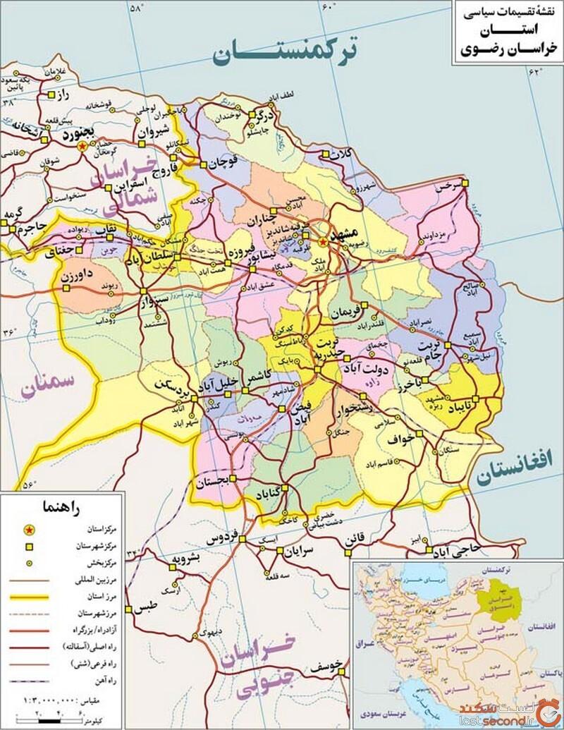 نقشه مشهد