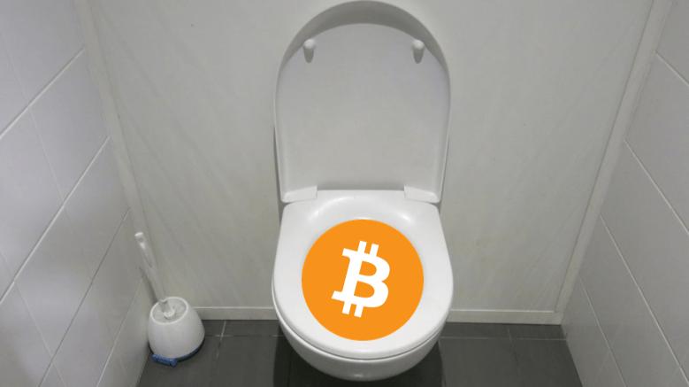 توالت هایی که ارز دیجیتال تولید می کنند!