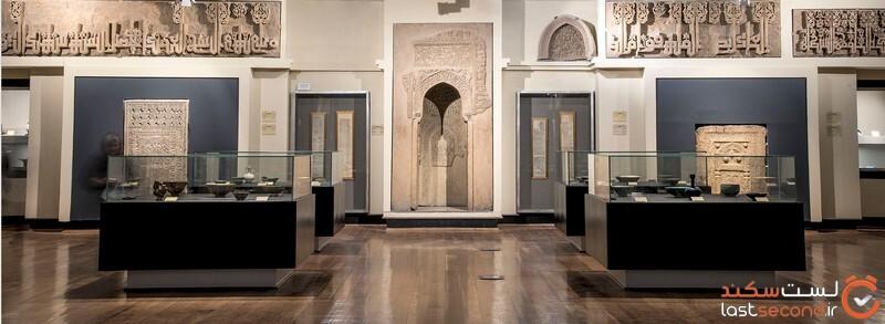 موزه هنر و باستان شناسی