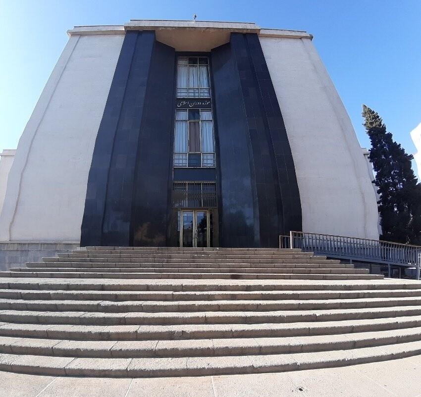 موزه هنر و باستان شناسی دوره اسلامی در موزه ملی ایران