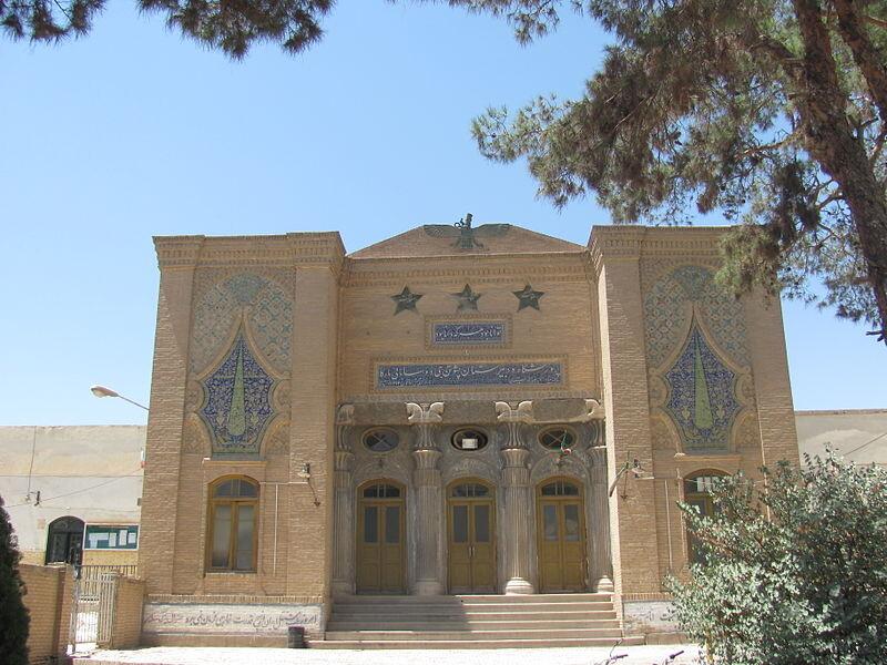 Markar Complex