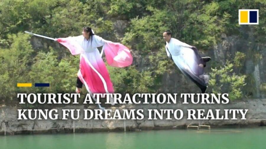 جاذبه گردشگری کونگ فو، پرواز بر فراز رودخانه!