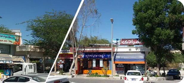 Hafez Shopping Mall
