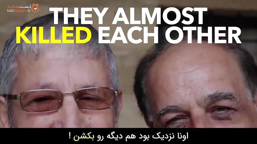 دو دوست صمیمی که به هم شلیک کردند!