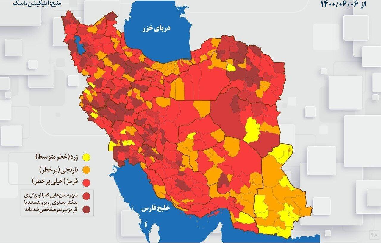 نقشه رنگ بندی کرونا بر اساس شهرهای ایران - آپدیت امروز