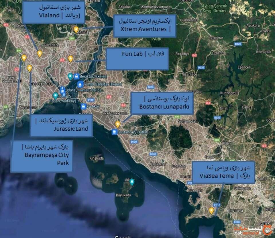 آدرس پارک آبی های استانبول