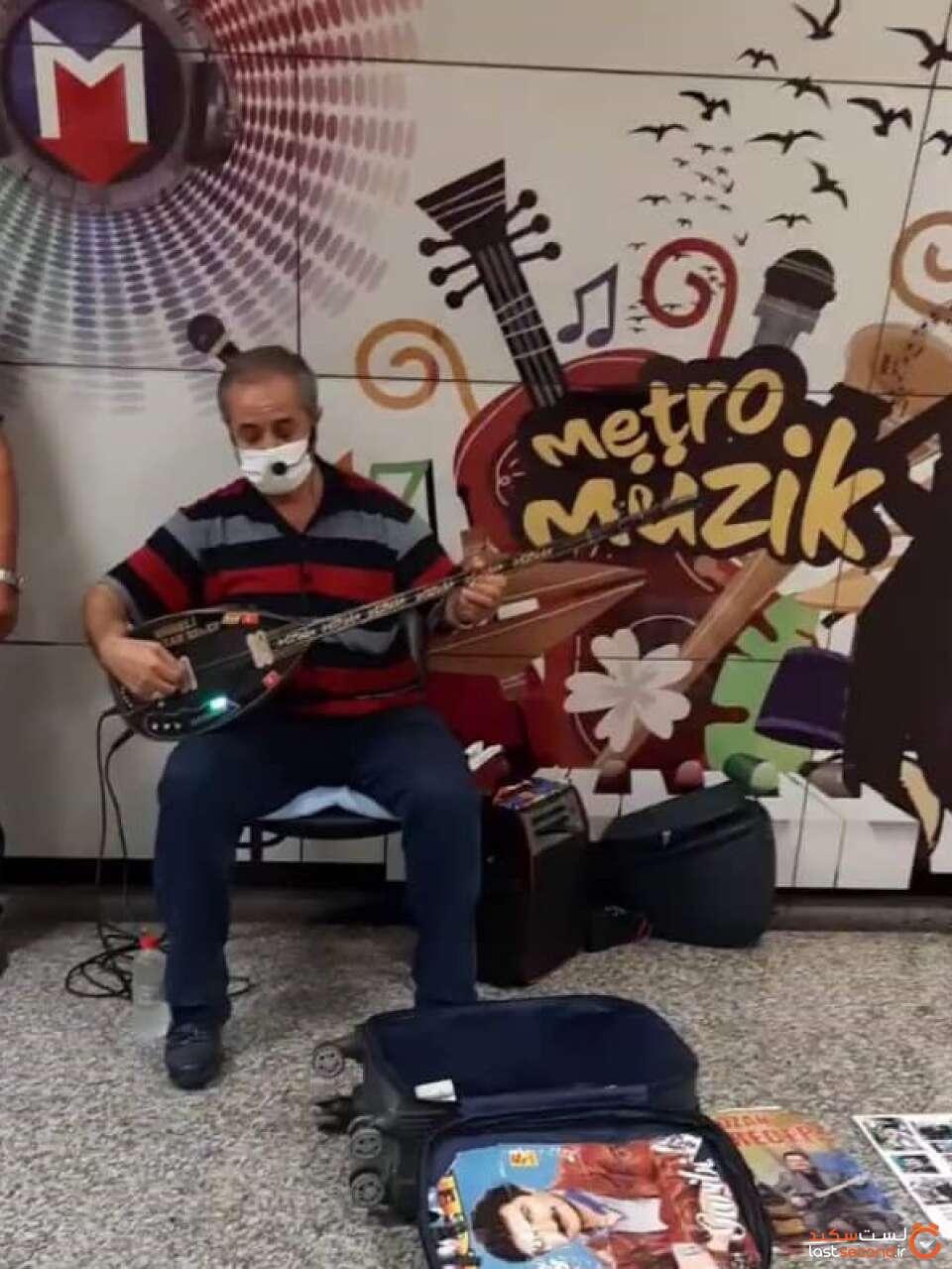 موسیقی خیابانی در استانبول
