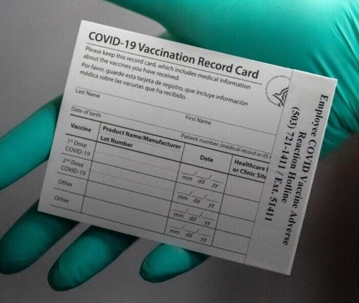 سامانه کارت دیجیتال واکسن کرونا برای مسافران سفرهای خارجی