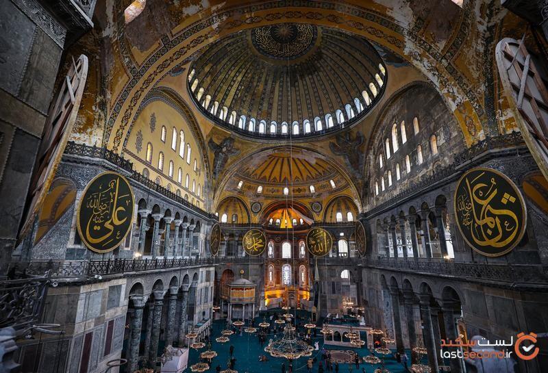 مسجد ایا صوفیه استانبول