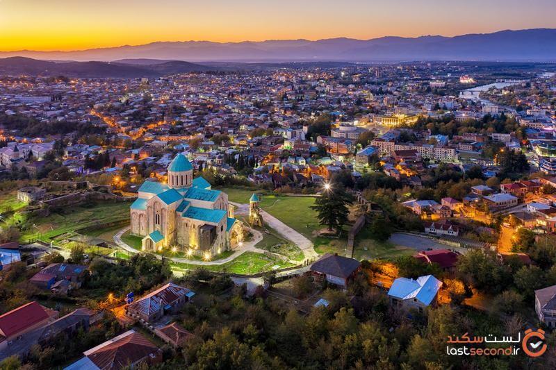 شهر کوتائیسی  گرجستان.jpg