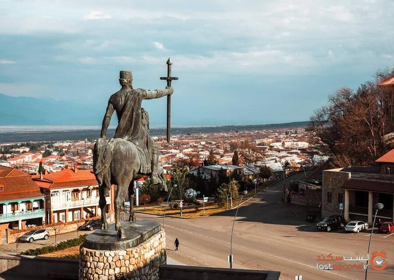 شهر تلاوی  گرجستان.jpg