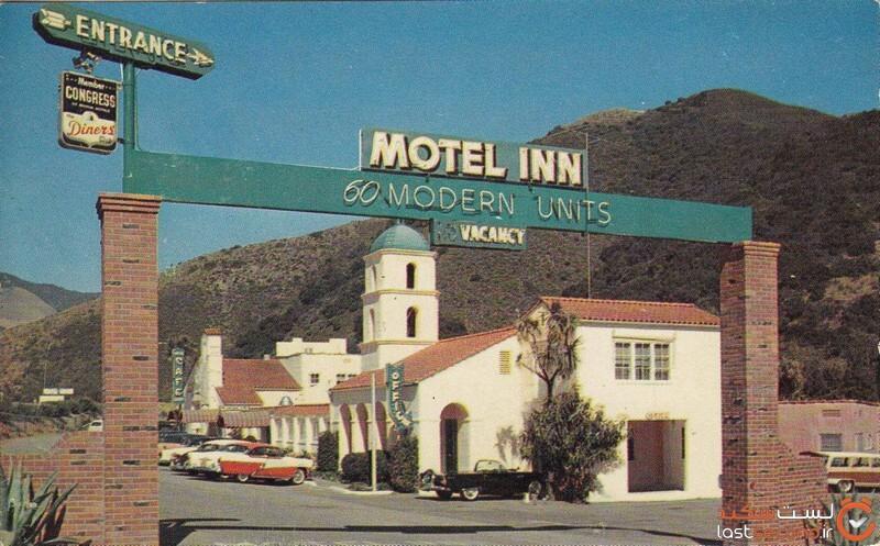 متل Inn