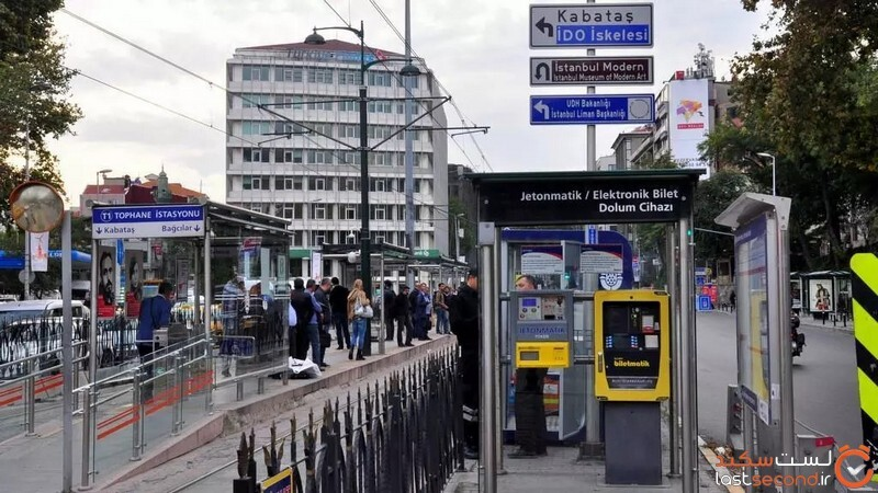 ایستگاه اتوبوس استانبول