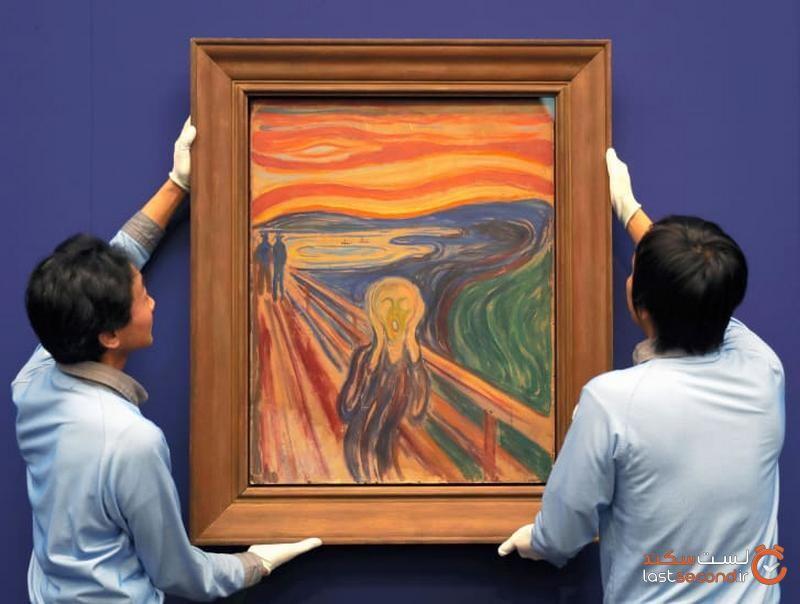 گران ترین نقاشی دنیا