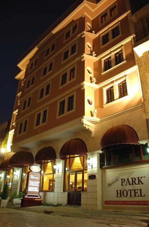 هتل اوگلاكسی اغلو پارك بوتیک