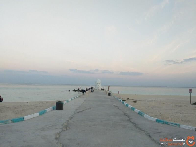 ساحل سیمرغ