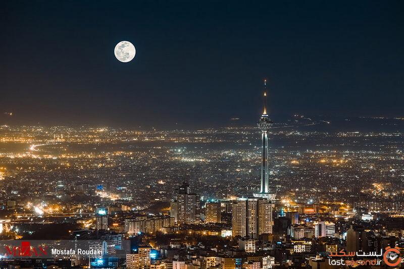 بهترین عکس های تهران