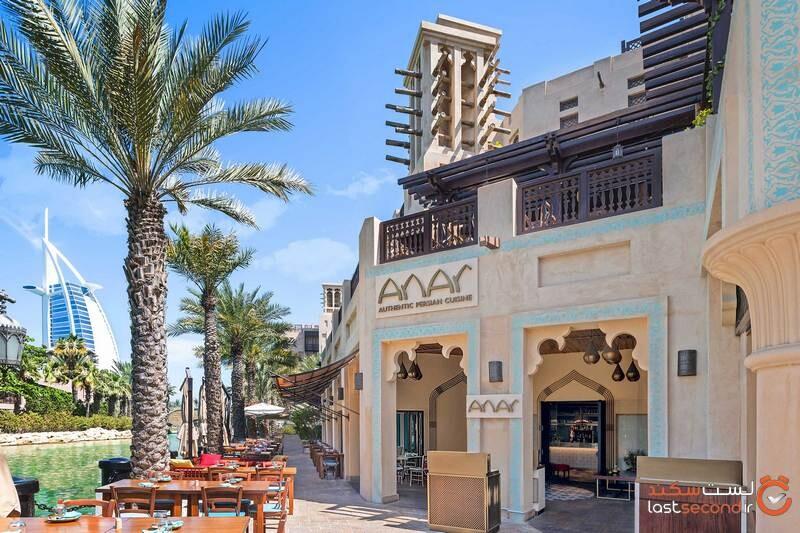 رستوران انار دبی