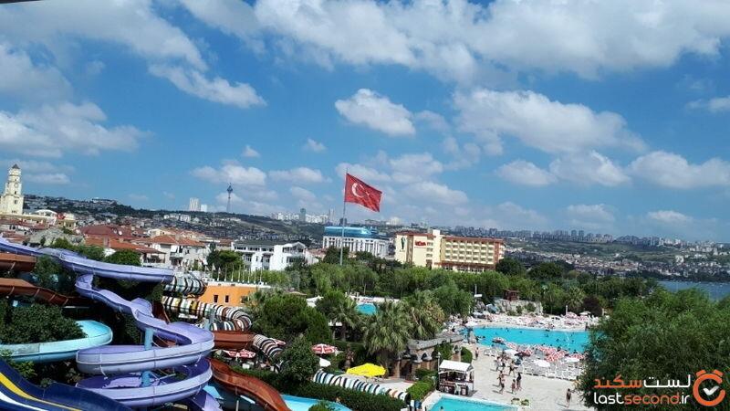 آکوا مارین استانبول