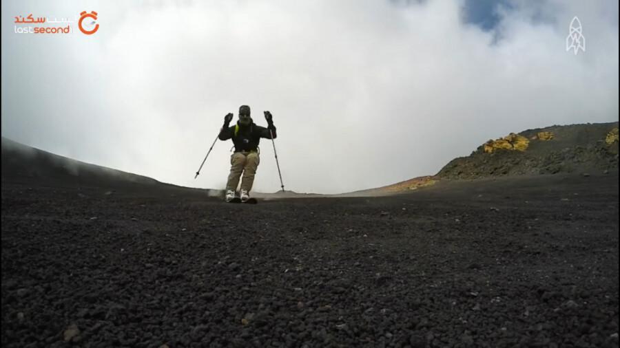 اسکی روی گدازه های آتشفشان!