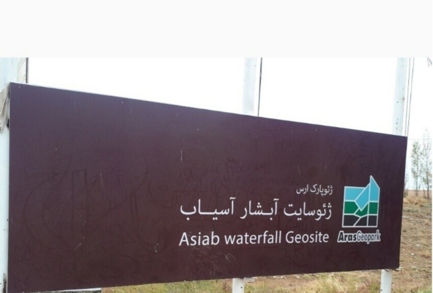 Asiyab Waterfall Geosite