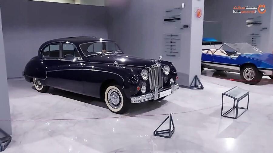 موزه خودروهای تاریخی