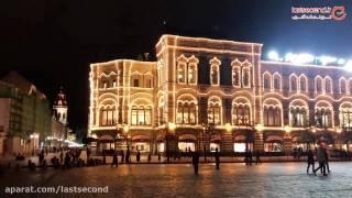 میدان سرخ مسکو در شب
