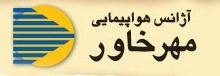 مهر خاور
