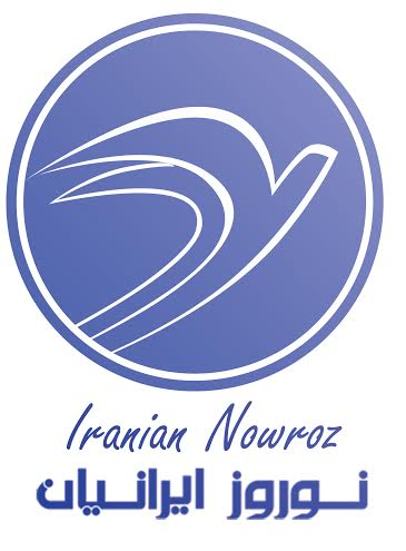 نوروز ایرانیان
