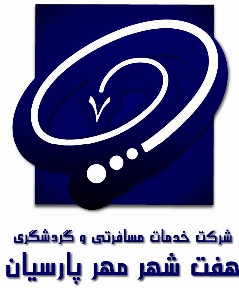 هفت شهر مهر پارسیان