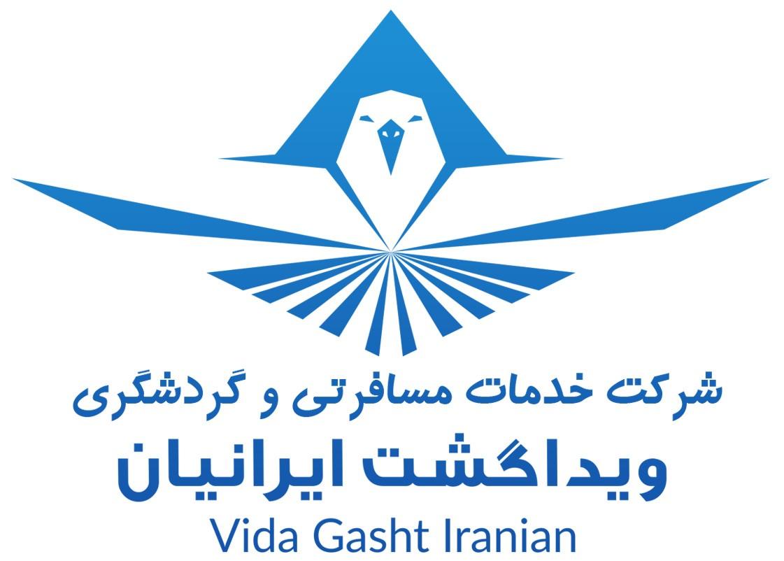 ویدا گشت ایرانیان