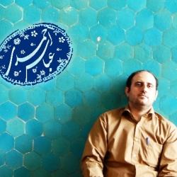 عباس احمدی