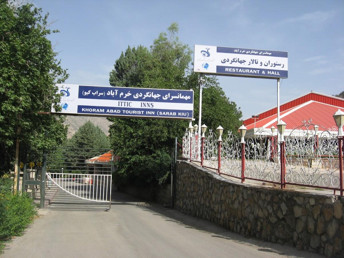 khorramabad-sarabe-kiu-gahangrdi-hotel-1475733591099.jpg