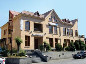 هتل دلوکس ایروان