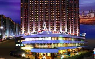 هتل ایزمایلو آلفا