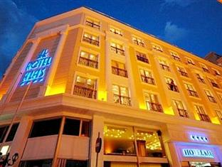 هتل کلاس