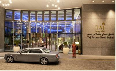 هتل تاج پالاس