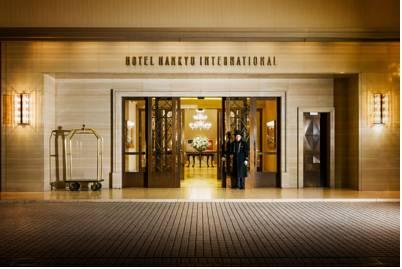 هتل هانکیو اینترنشنال
