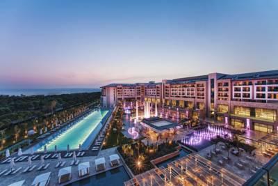 هتل رگنوم