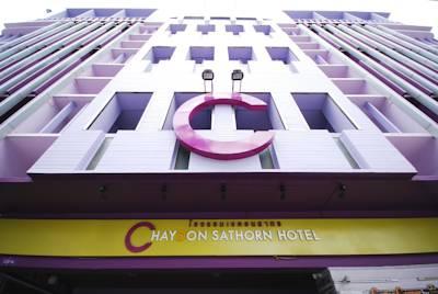 هتل چایدون