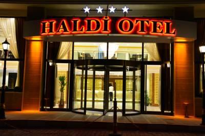 هتل هالدی