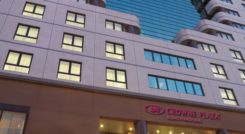 هتل کراون پلازا بیجینگ وانگفوجینگ