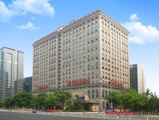 هتل بیجینگ نیوز پلازا