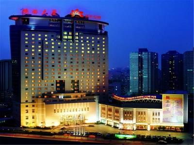 هتل چانگ آن گرند بیجینگ